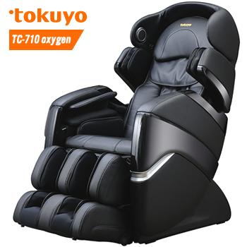 Poltrona massaggiante Tokuyo TC-710