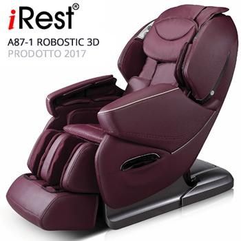 poltrona massaggiante iRest A87-1