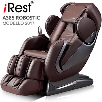 poltrona massaggiante iRest A385