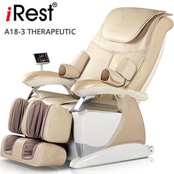poltrona massaggiante iRest A18-3