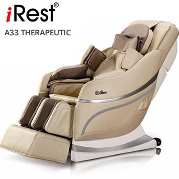 poltrona massaggiante iRest A33 Zero Gravity