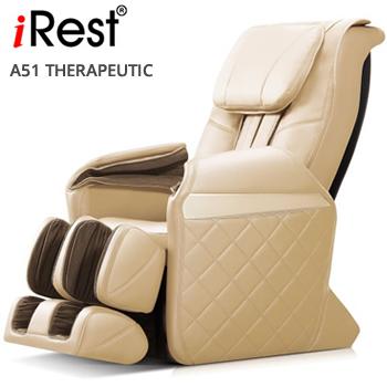 poltrona massaggiante iRest A51