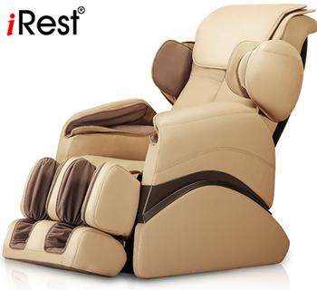 poltrona massaggiante iRest A55-1